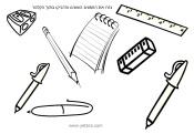 ציור של מכשירי כתיבה