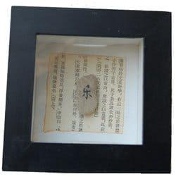 תמונה יפנית