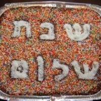 עוגות | עוגה עם ברכה