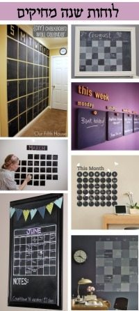 chalkboardcalendars