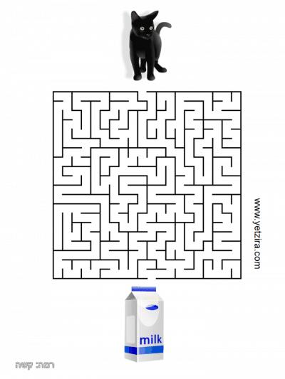 מבוכים להדפסה בחינם
