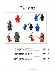 דף הדפסה לילדים