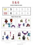 math-worksheets (8)